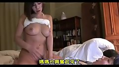 媽媽幫兒子解壓力- 7 Japanese Mom help son release stress - 7